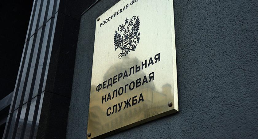 Отделение ФНС России