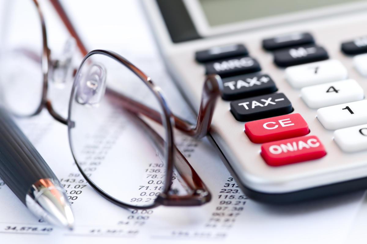 как посмотреть налоги по инн