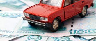 как рассчитывается транспортный налог (в 2021 году)