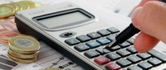 как узнать задолженность по налогам физического лица