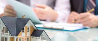 как заплатить налог на имущество