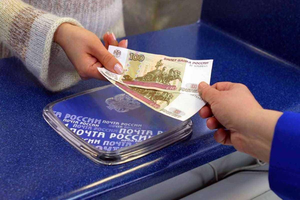 как заплатить налог на имущество на почте россии